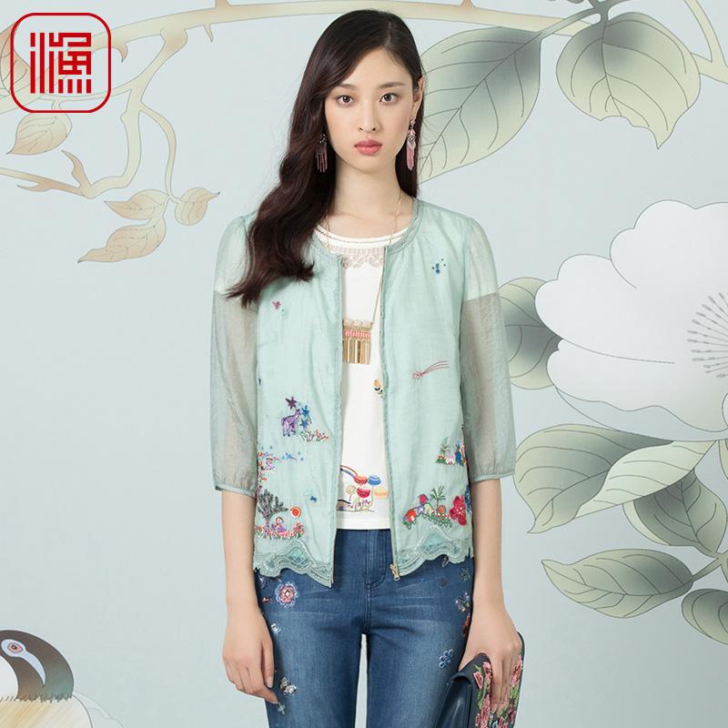 Áo khoác nữ mùa xuân / hè mới của Yupai - Áo khoác ngắn