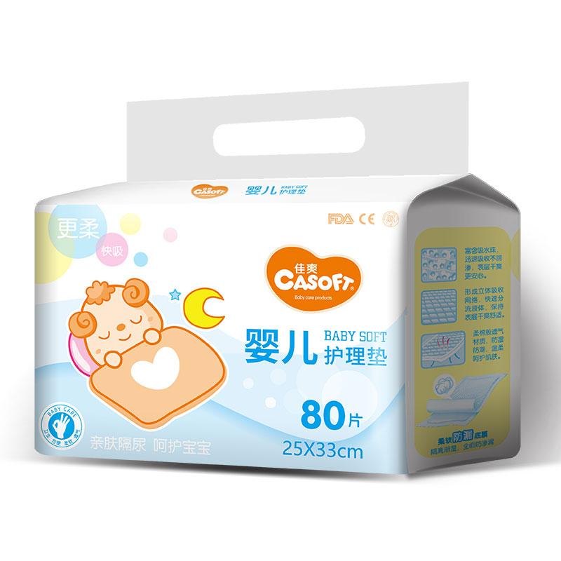 佳爽婴儿一次性隔尿护理垫