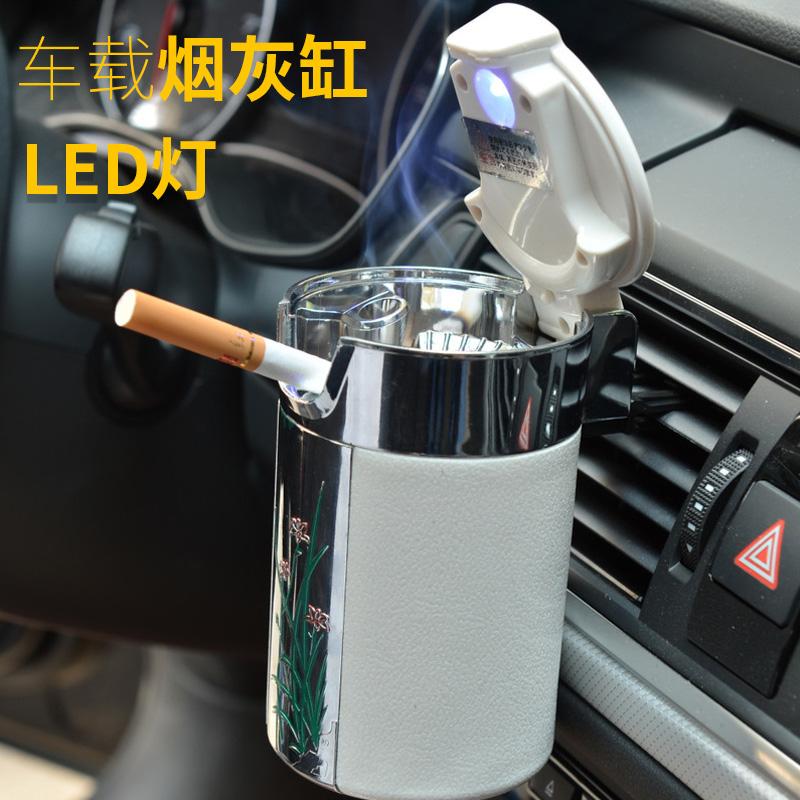 车载烟灰缸多功能车创意个性有盖男悬挂式支架通用车内潮流带灯新