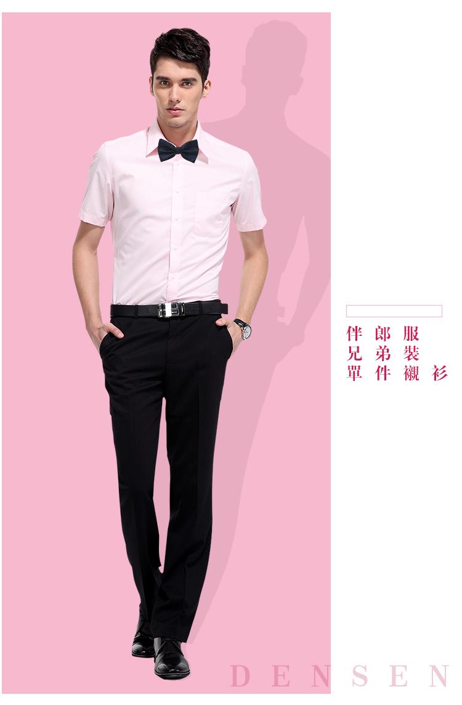 Người đàn ông tốt nhất quần áo nam ngắn tay áo quần đặt hai mảnh Hàn Quốc phiên bản của tự trồng của người đàn ông tốt nhất nhóm wedding dress anh em các kiểu áo dài tay phồng