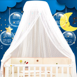 Bright Beibei Crib Mosquito Nets with Stand Children's Mosquito Nets Baby Mosquito Nets Floor Clip-on Baby Mosquito Nets Universal