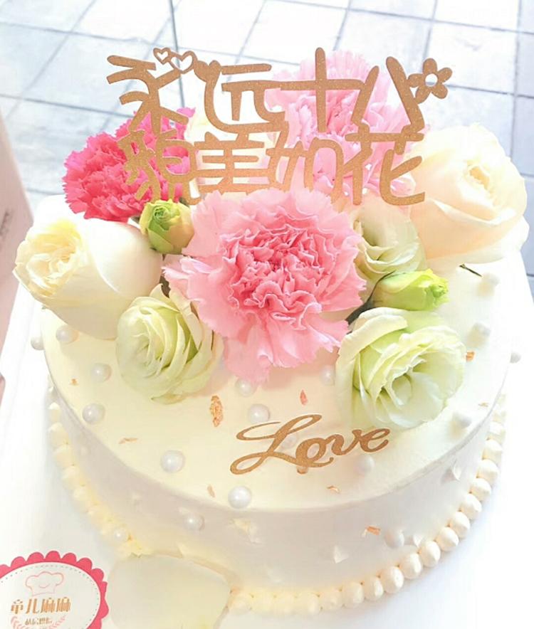 Enjoyable Birthday Cake Decoration Flag Forever 18 Beautiful As Flowers Cake Birthday Cards Printable Trancafe Filternl