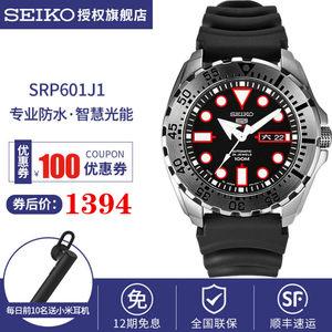 日本SEIKO精工5号水鬼全自动机械男表户外潜水运动手表 SRP599J1