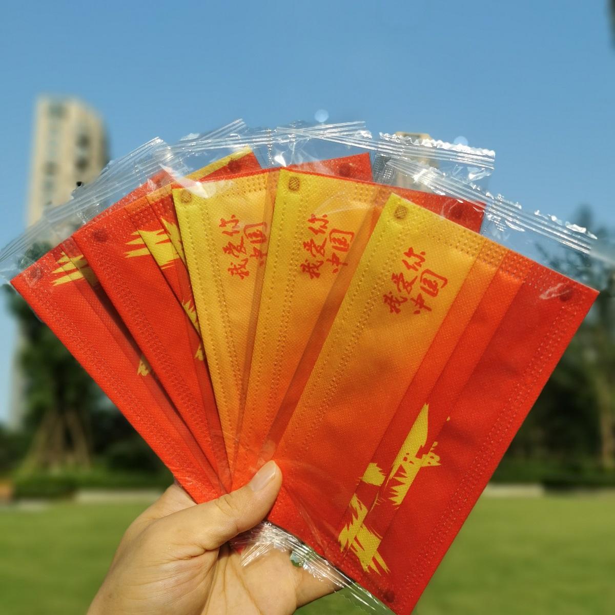 中国风口罩三层防护独立包装 30个 图1