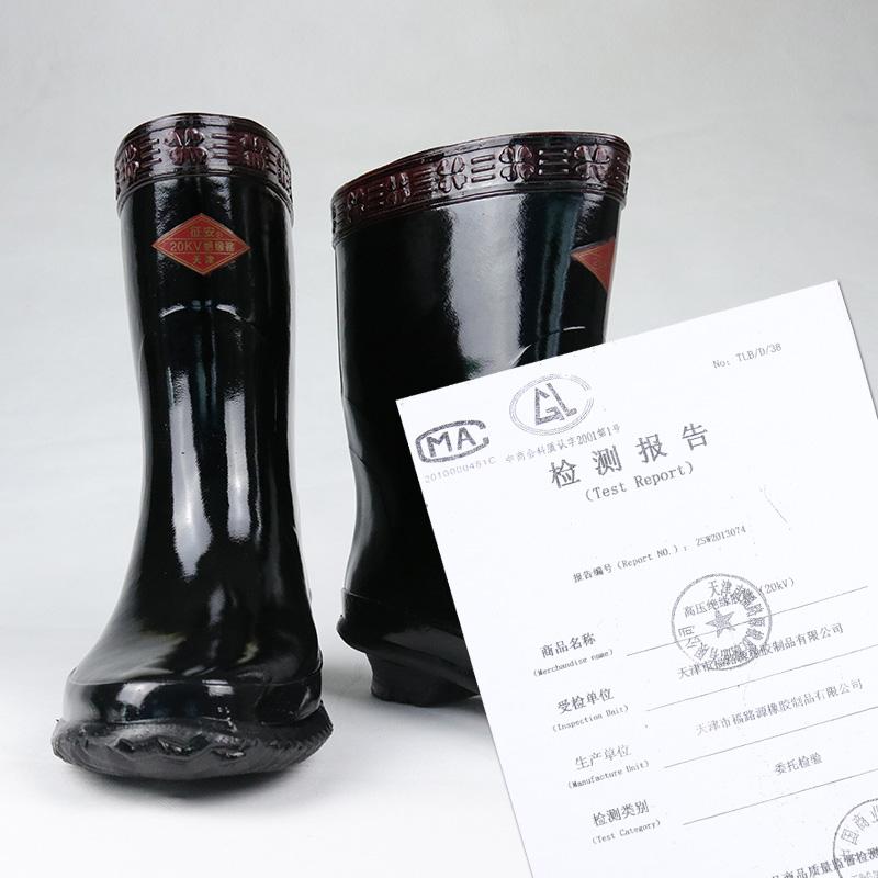 Изоляционные сапоги Труда 20кв утепленные резиновые сапоги сапоги изоляцией 10кВ анти-электротехнической высоковольтной изолированной обуви, изоляционные резиновая вода обувь дождь сапоги