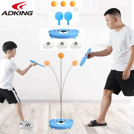 【adking旗舰店】入手3.9元带球拍~乒乓球训练器