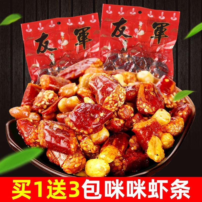 重庆特产辣椒香辣椒友军花生香脆酥香酥香脆袋装零食脆酥干米炸椒