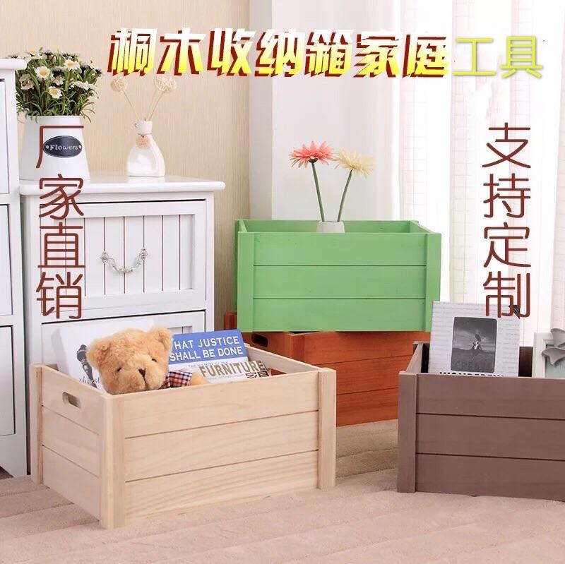 家用收纳箱木质实木储物箱箱子抽屉式长方形木大号组合杂物整理箱