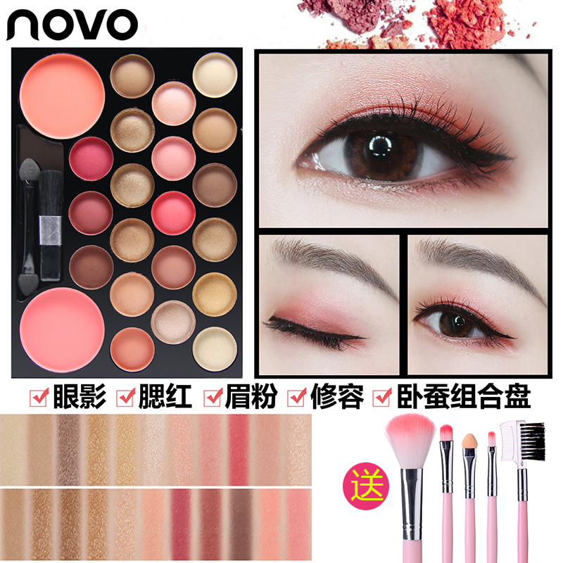 USD 12.99] novo eyeshadow blush powder makeup palette waterproof ...