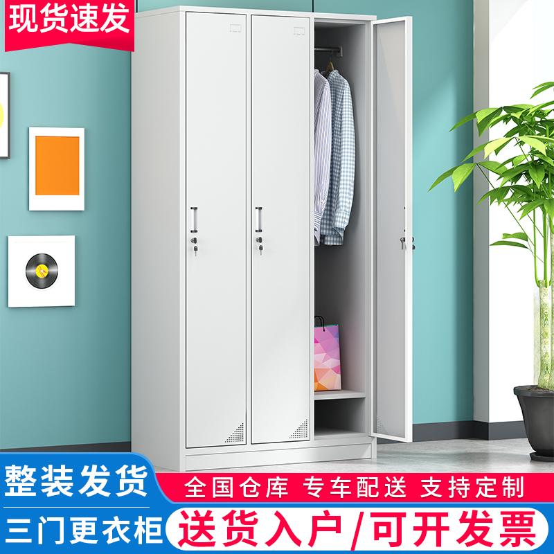 Three-door locker storage cabinet Staff cabinet with rod hanging wardrobe Iron office dormitory 3-door lock storage cabinet