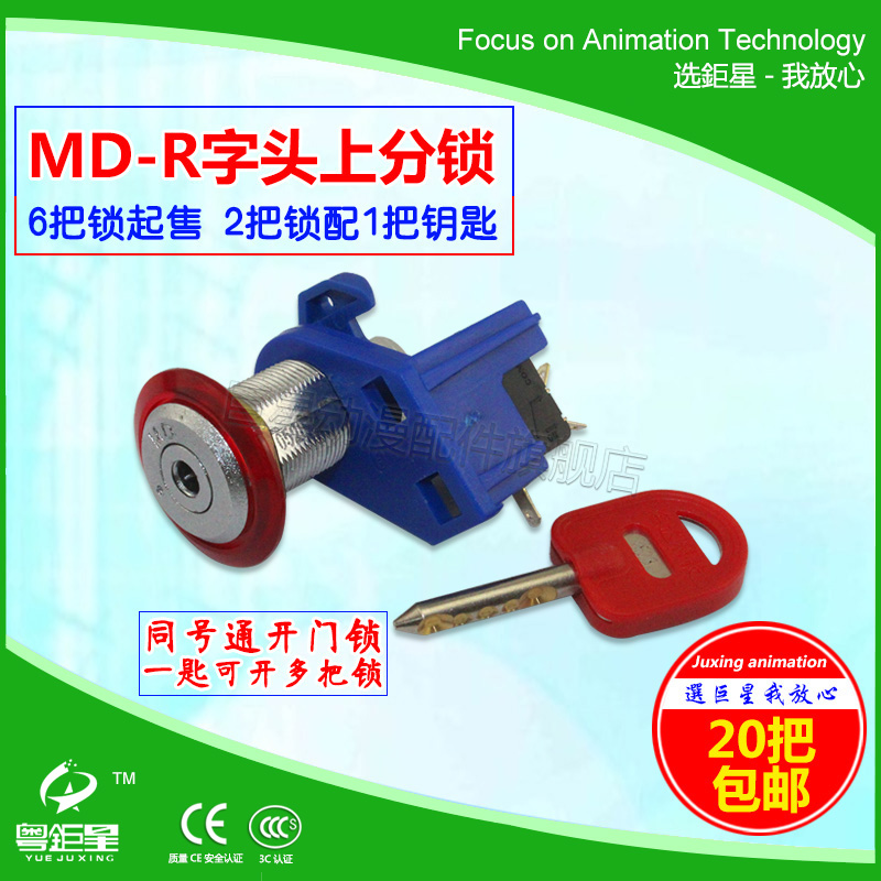 Игровой автомат с игрушками Mingda  MD-R