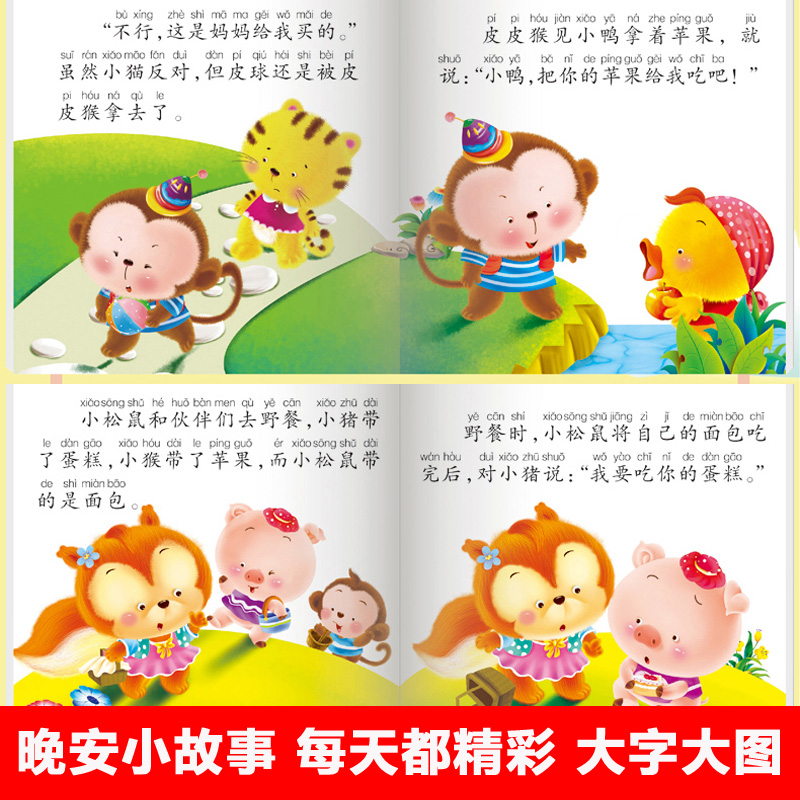 20 Volumes Of Baby Eq Pictures Children S Story Books 0 3 4 5 6 7