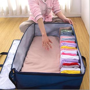 超大牛津布收纳袋子搬家打包袋加厚