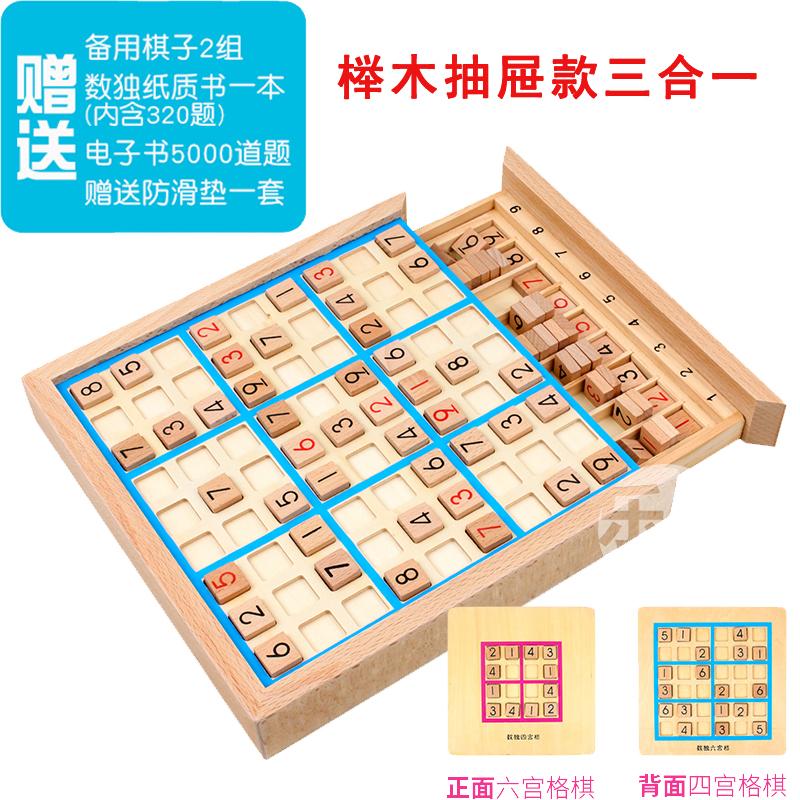 Векселедатель стиль Три в одном голубой Sudoku