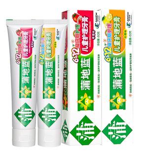 蒲地蓝儿童牙膏换牙防蛀可吞咽2支