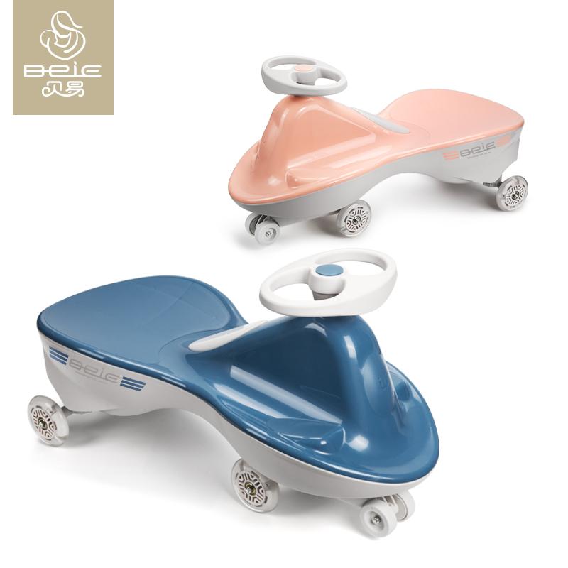 【贝易旗舰店】儿童扭扭车万向轮摇摆车