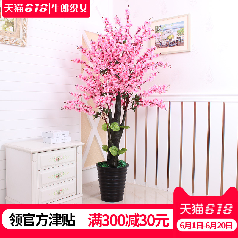 Simulation peach blossom fake tree potted living room decoration ...