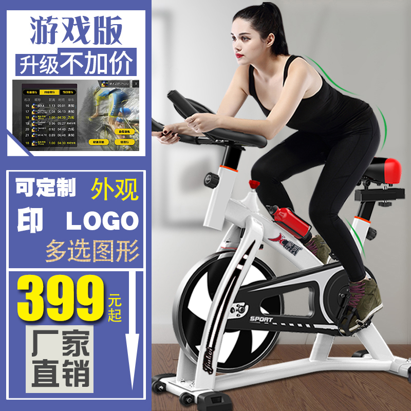 Usd home kay spinning bike bicycle home fitness car