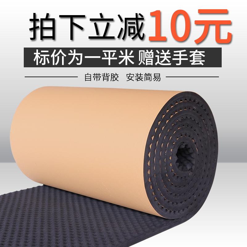 Элегантный черный 5cm толстая 【Один квадратный метр】