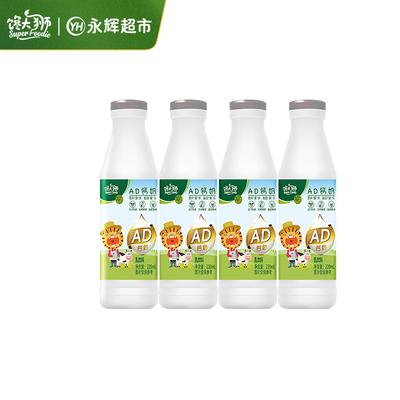 【馋大狮_AD钙奶饮料220ml*4瓶】含乳饮料原味早餐饮品散装批发