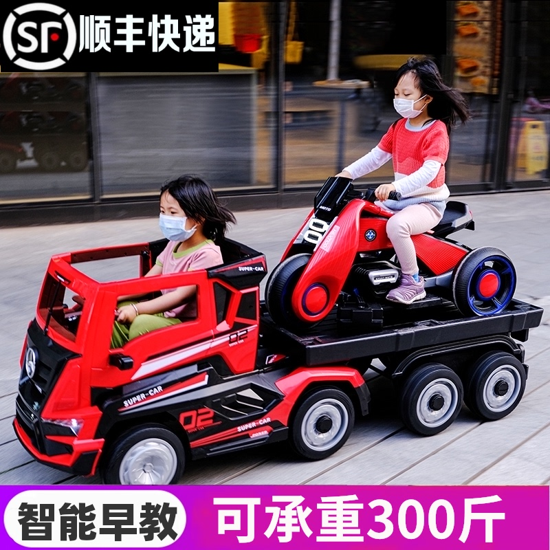 Truck head children's electric four-wheeled car remote control car Children's toy car can sit adults double children oversized truck
