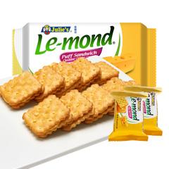 进口茱蒂丝雷蒙德芝士乳酪夹心饼干代餐营养咸味办公室网红小零食