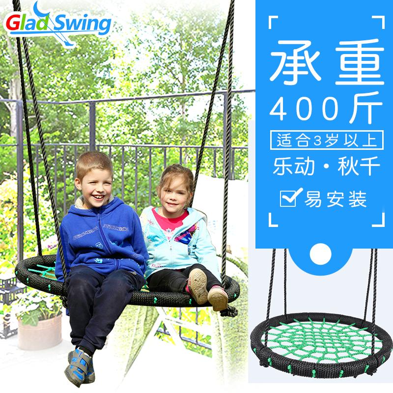 Gladswing удовольствие поле ребенок для взрослых мешок на открытом воздухе гнездо 60cm качели фирма ребенок на открытом воздухе вешать стул
