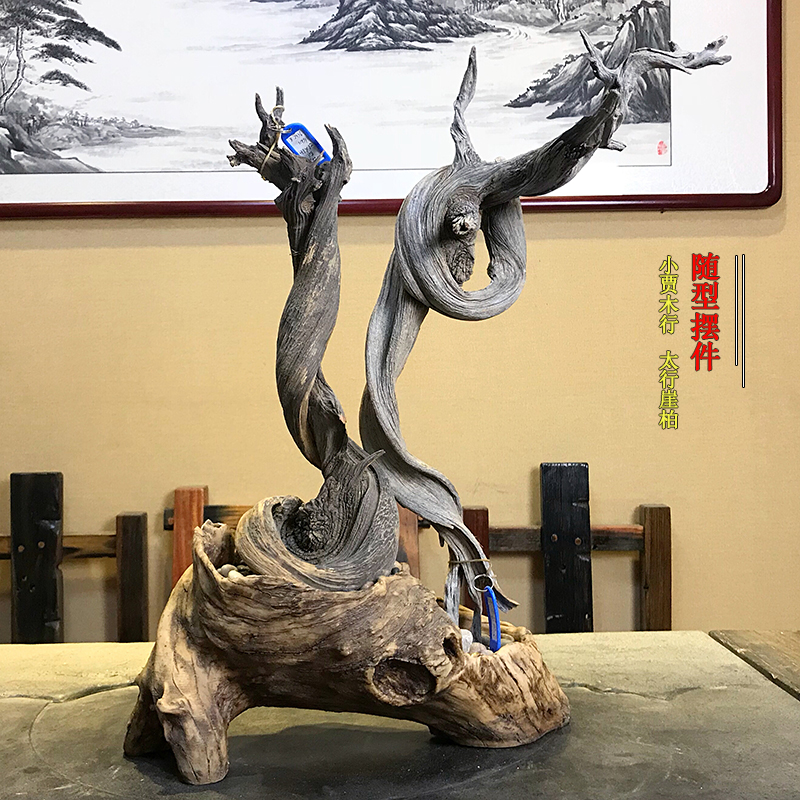 Taihang Yabi wool raw wood raw materials with the tree root carving ornaments hand pieces Chen Hua small Jia Muxing