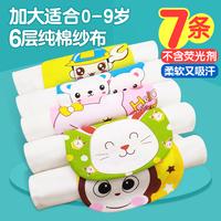 Детские чистый хлопок Пот полотенце на младенца Полотенце для полотенец для детей полностью хлопок 0-1-3-4-6 лет в детском саду
