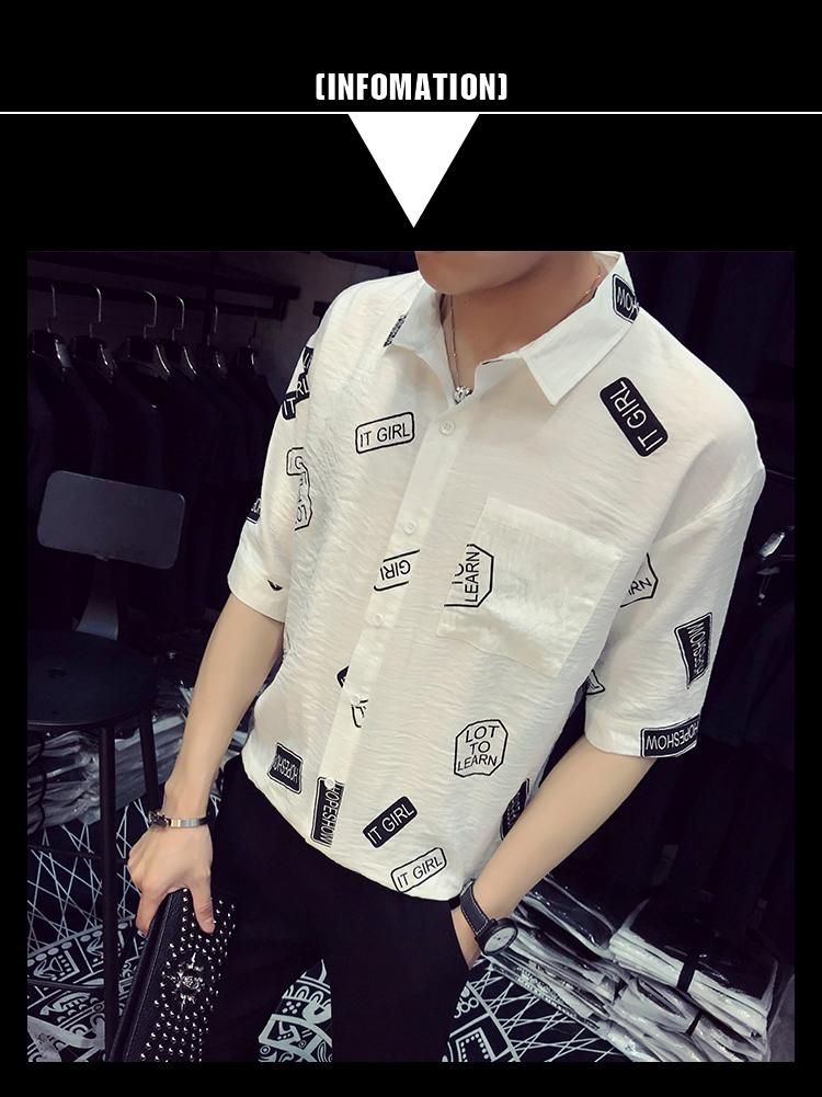 2018夏装新款五分袖衬衫 A011-C868*P45 黑三角