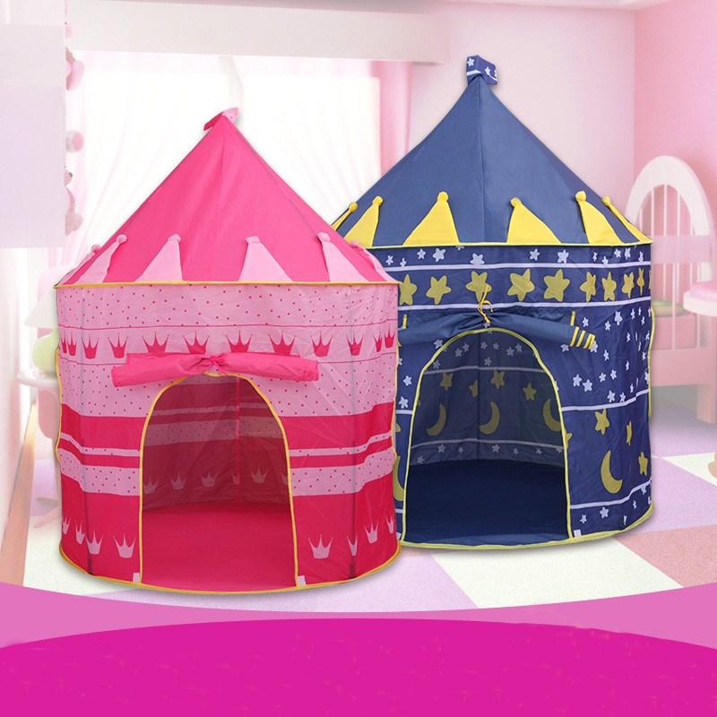 男童室内超大空间儿童帐篷游戏屋玩具3-4-5-6岁7女孩小孩生日礼物