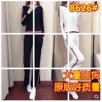 运动服套装女新款秋季韩版显瘦长袖卫衣时尚休闲阔腿裤两件套