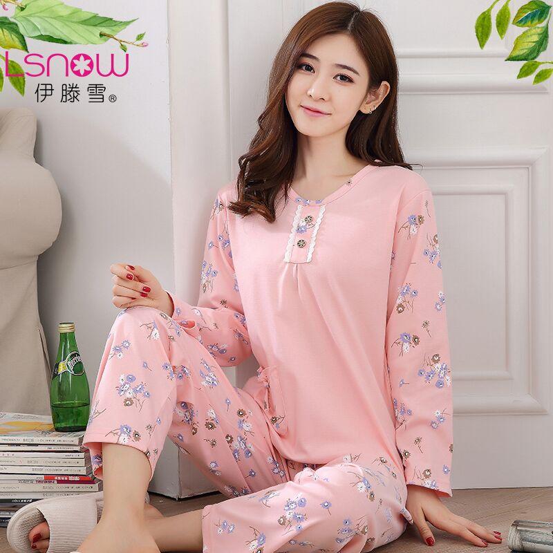 睡衣女长袖长裤套装薄款可外穿韩版清新学生家居服加大码