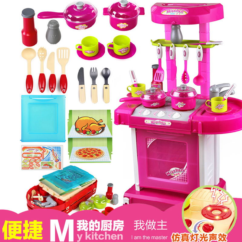 Portable storage kitchen / powder / 65cm high / main picture