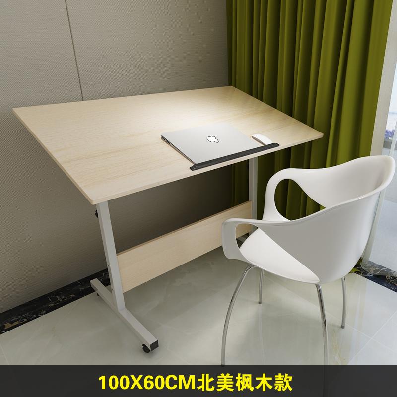Цвет: Наклон рабочего стола 100х60 {#N30 может} североамериканского клена