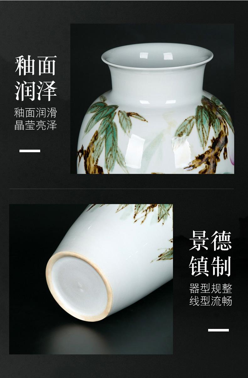 Classical painting craft vase jingdezhen traditional ceramic home sitting room place porcelain decorative dried flowers flower arrangement