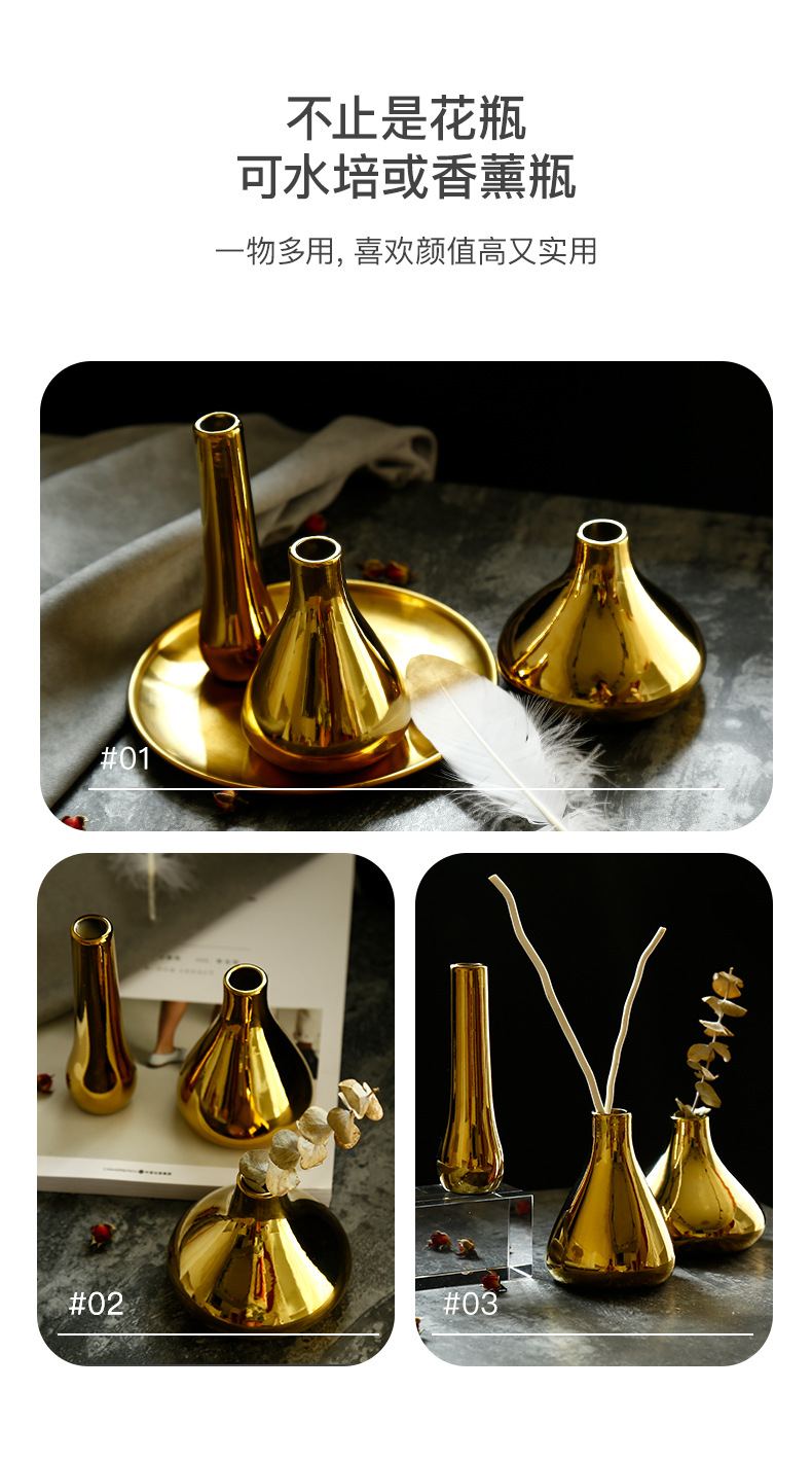 Nordic light wind ins key-2 luxury gold ceramic floret bottle of dry flower, flower implement home sitting room adornment is placed mesa aroma