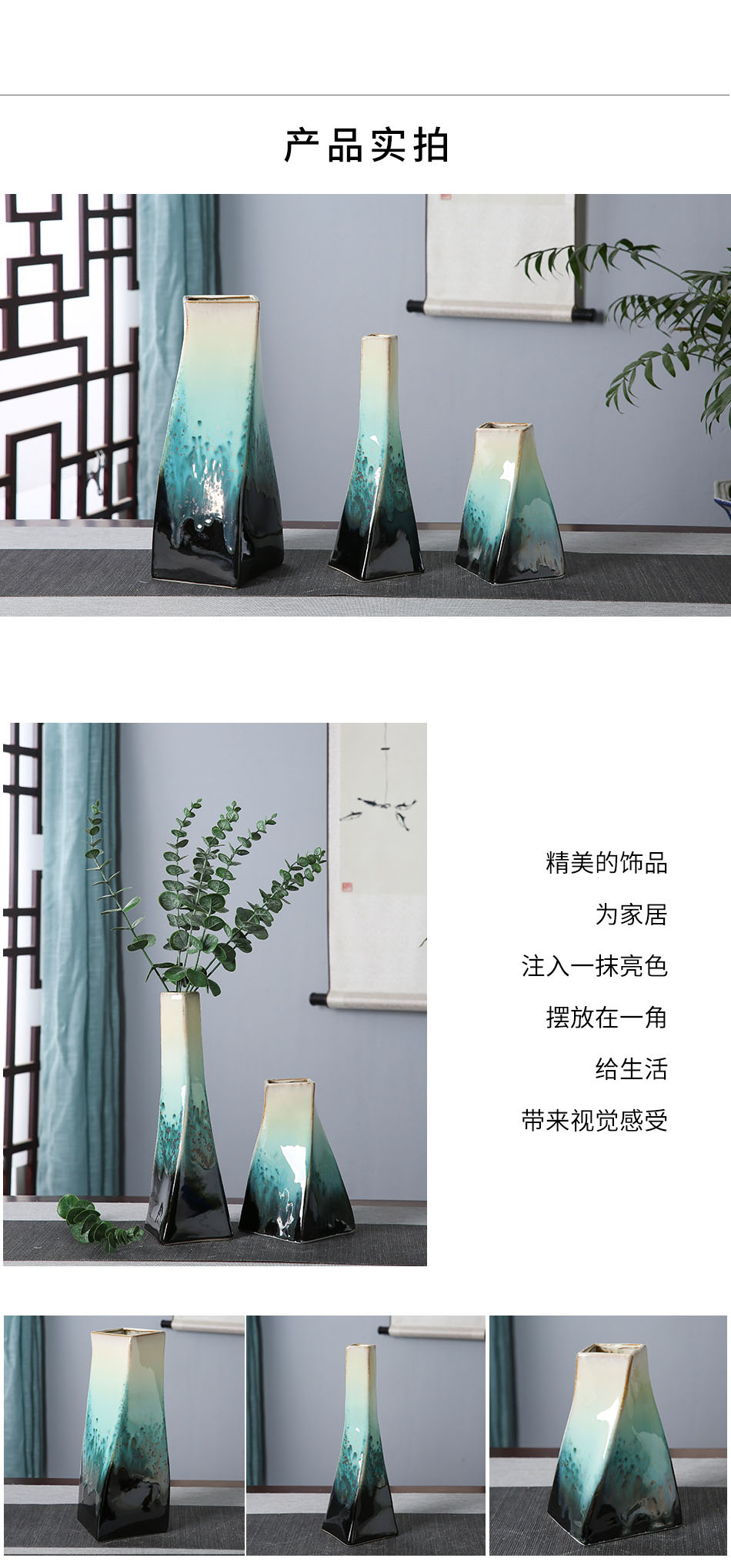 I and contracted furnishing articles of jingdezhen ceramic vase color glaze malachite green square home sitting room flower flower
