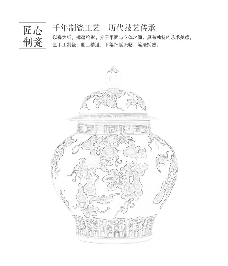 The General hand made blue and white porcelain jar furnishing articles household act the role ofing is tasted sitting room adornment of jingdezhen ceramic tea pot storage jar