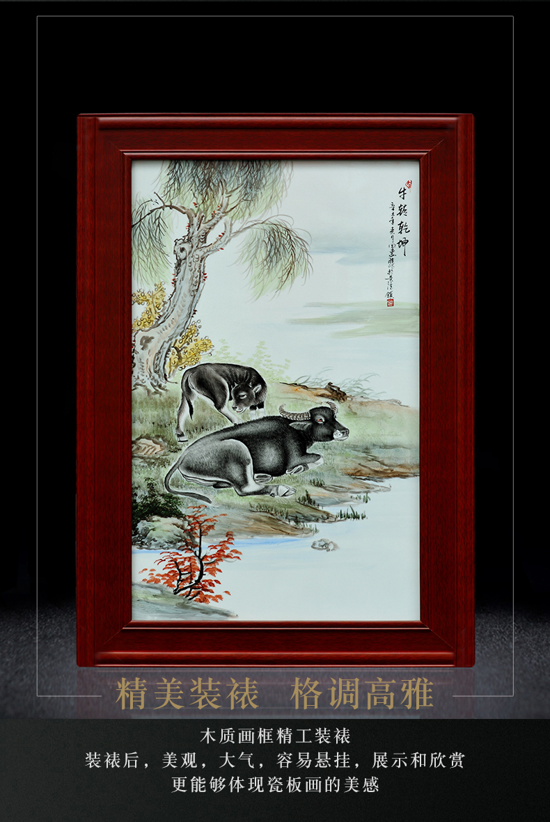 Jingdezhen ceramic hand - made famille rose porcelain plate painting study of new Chinese style porch hang a picture adornment mural turn things around