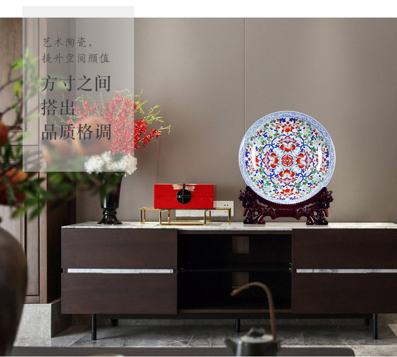 Archaize of jingdezhen ceramics live live porcelain plate of Chinese style household decorative hanging dish furnishing articles office