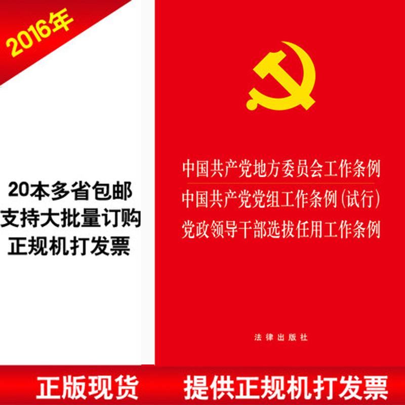 正版 中华人民...