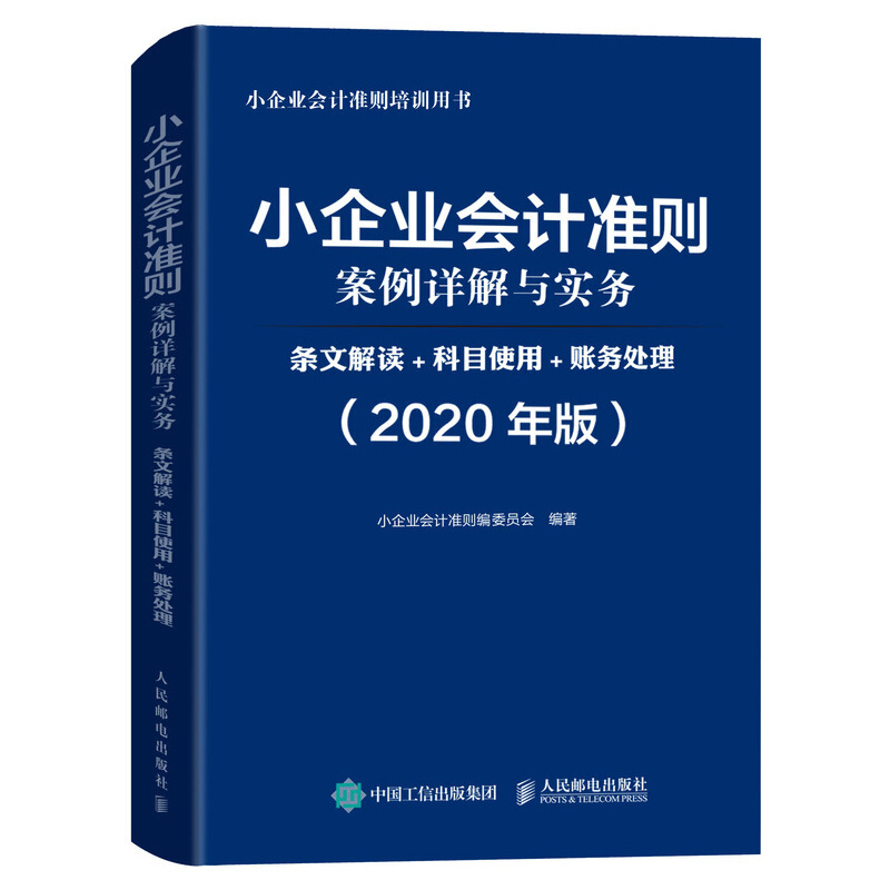 正版 2020...