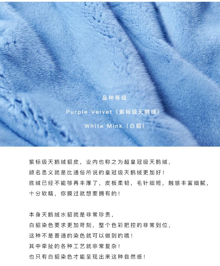 马尔尼蓝_03.jpg