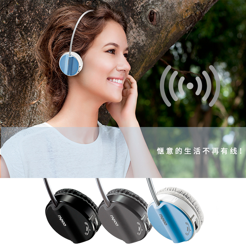 RAPOO H6020 BLUETOOTH DRIVERS DOWNLOAD (2019)