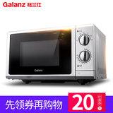 Galanz/格兰仕家用微波炉23升 券后369元包邮 (399-30)同款京东429元