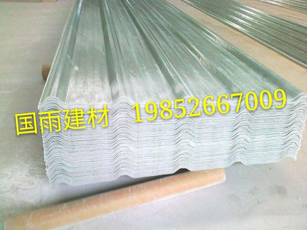 采光瓦透光瓦透明瓦840型1.0mmFRP阳光瓦阳光房钢结构配套雨棚