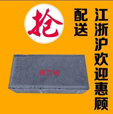 Netherlands brick penetrated brick paving brick water tile planting straw brick brick square sidewalk brick garden brick