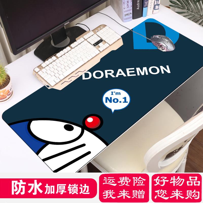 卡通鼠标垫超大加厚防滑电脑键盘垫写字书桌垫防水办公可爱男女生