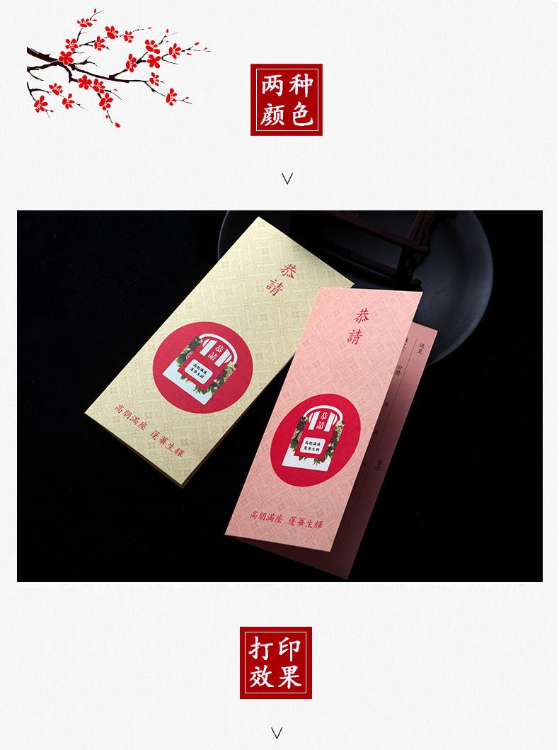 凤冠霞帔-详情页-恢复的_13.jpg